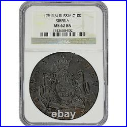 1781 KM Russia Copper 10 Kopek Siberia NGC MS62 BN, Mint State, Witter Coin
