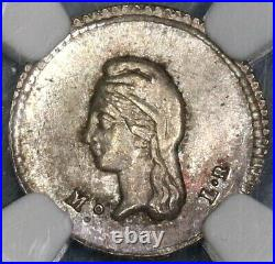 1843-Mo NGC MS 65 Mexico 1/4 Real Silver Mint State Coin (19032801C)