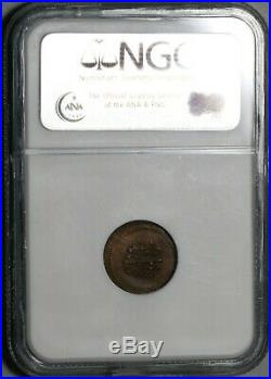 1844 NGC MS 64 Egypt Ottoman Empire 1 Para 1255/5 Mint State Coin (20022703C)