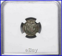 1849 GJ Ecuador 1/2 Real, NGC VF 35, Quito Mint, KM 35, Scarce