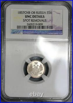 1857 NGC UNC Russsia Silver 5 Kopeks 80K Minted Alexander II Coin (18091611C)