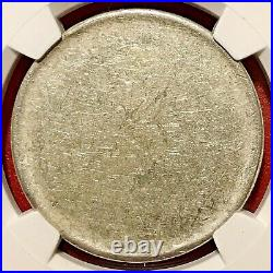 (1878-1935) 90% Silver Dollar Type 2 Blank Planchet Ngc Mint Error 27.3 Grams