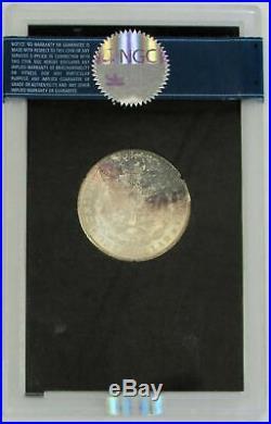 1881 CC Carson City Gsa Ngc Mint State 65 Morgan Silver Dollar Gsa Hoard