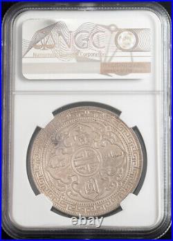 1899, Great Britain/Hong Kong. Silver Trade Dollar Coin. Bombay mint! NGC MS-61
