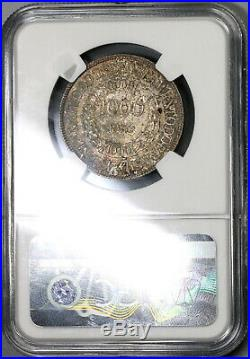 1900 NGC MS 64 Brazil 1000 Reis Discovery Silver Coin 33K Minted (19080701C)