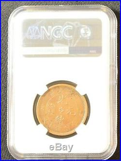 1902-1906 CHINA Mint Error Anhwei 10 Cent Copper Dragon Coin NGC MS 62 BN
