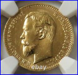 1909 Eb Gold Russia 5 Roubles Nicholas II Coin Ngc Mint State 64