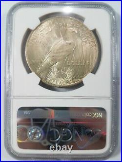 1923 Silver Peace Dollar NGC MS 63 Vam 1F Chin Bar Mint Error Top 50 Coin