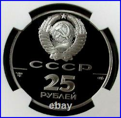 1991 Palladium Russia 25 Rouble Ballet Ngc Proof 69 Ultra Cameo 3,000 Minted