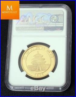 1995 G100Y 1oz China large date gold panda coin NGC MS70 Shanghai mint