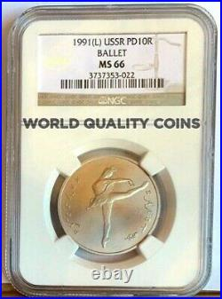 2 Palladium coins lot USSR 1990 and 1991 Ballet 10 Roubles
