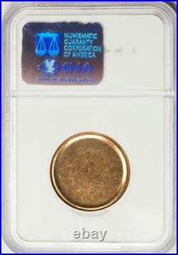 (2000) NGC DATED Blank Sacagawea Dollar Type 2 Planchet Mint Error Super Rare