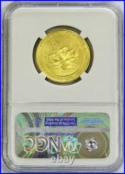2015 W GOLD SPOUSE $10 JACQUELINE KENNEDY 1/2 oz 6,771 MINTED NGC MS 70 ER