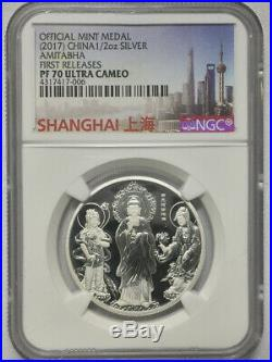 2017 China PRC Official 1/2 oz silver proof medal Amitabha PR70UCAM Mint of 599