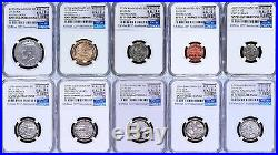 2017 US Mint 225th Anniversary Enhanced Uncirculated 10-Coin set NGC SP70 FR