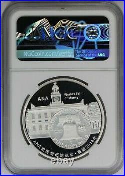 2018 NGC Offical Mint Medal Gilt China Panda 1 oz Silver ANA WFM FDOS PF70 UC