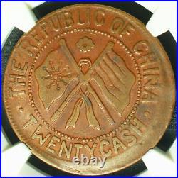 CASH116 1922 China Republic HUNAN CONSTITUTIONAL 20 Cash MINT ERROR NGC XF 45