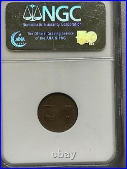 ER108 1968-D Lincoln Cent-Struck on a Split Planchet-1.55 Grams Mint Error NGC