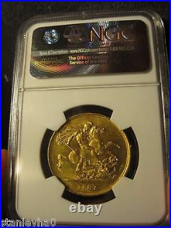EX RARE British Double Sovereign Victoria 1887 Almost Mint NGC Graded AU-58