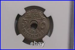 Egypt 5 Milliemes 1917 Mint Error Ngc Au Details Very Rare