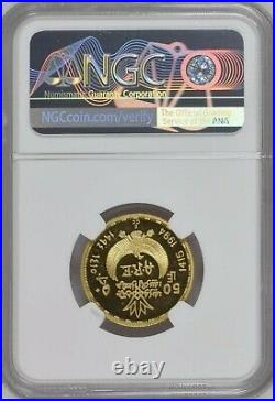 Egypt, Gold 50 Pounds Seated Cat 1994 Ngc Pf 65 Uc Mint Error Rotating Dies Rrr