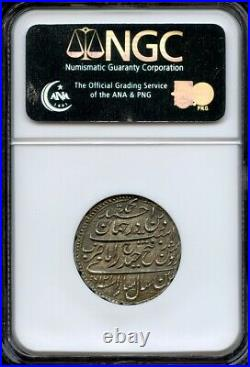 India 1787 (AH 1216 / 6) Mysore Silver Rupee, KM-126, Pattan Mint, NGC MS63
