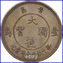 Kiau Chau. German Occupation 10 Cents 1909 MS65 NGC, Berlin mint, KM2, Kann-872