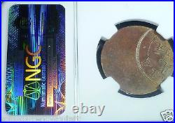 MINT ERROR -1900-06 CHINA Kwangtung CENT NGC AU 50 SRUCK Off Centre 60%