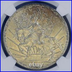 NGC Mexico 1911 Un Peso Caballito Long Ray Silver Coin Mint Lustre MS61
