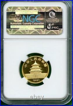 Panda Gold China 1991 Ngc Pr 69 Uc 1/4 Oz Proof Low Minted-3500