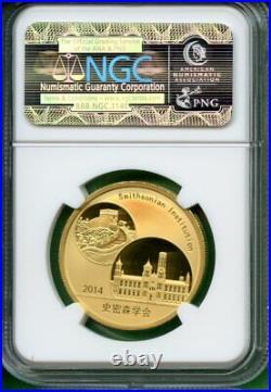 Panda Official Mint Gold China 2014 Ngc Pf 70 U C Smithsonian 1 Oz