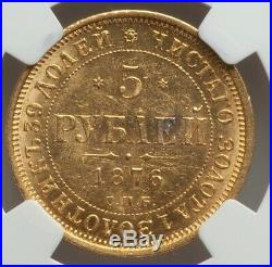 Russia 5 Gold Roubles Saint Petersburg Mint KM-YB 26, 1876-SPB NGC MS 61