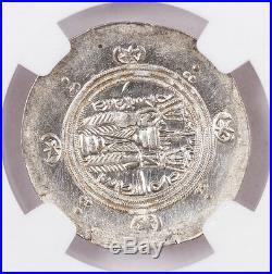 Tabaristan Silver Hemidrachm Sa'id Silk Road Hoard NGC Mint State Story Vault
