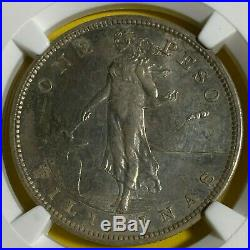 Us Philippines One Peso 1908 Proof Ngc Pf 63, Only 500 Pieces Minted