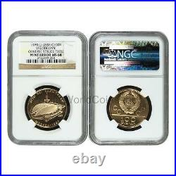 Ussr (Russia) 1979 Moscow Olympics Velodrome 100 Rouble Gold NGC MS68 Mint Error